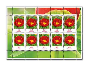 Preisanpassung ab 1. Januar 2015 - Deutsche Post